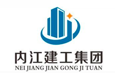 Neijiang Construction Engineering Group