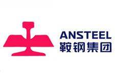 ansteel group