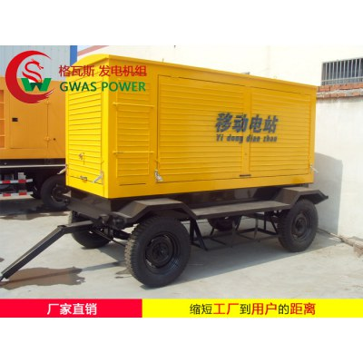 Low Noise Series Diesel Generator Set