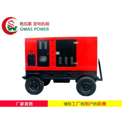 Mobile Trailer Diesel Generator Set